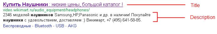 Страница сайта Wikimart.ru